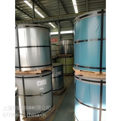 上海宝钢海蓝色彩涂板在杭州市销售,质保25年,送货上门,量大优惠。