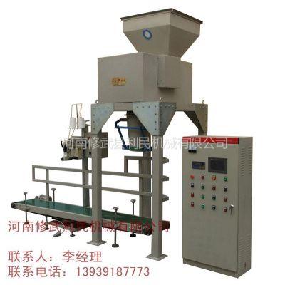 供应供应玉米自动包装机 玉米灌包机 粮食定量包装机