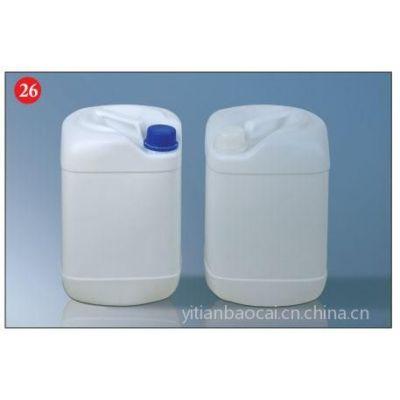 供应25公斤工业塑料桶 25公斤化工塑料桶 25公斤香精塑料桶厂