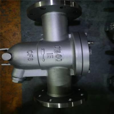 精拓阀门公司生产-厂家直销 FT43H疏水阀 杠杆浮球式蒸汽疏水阀 大排量蒸汽疏水阀 不锈钢杠杆式蒸