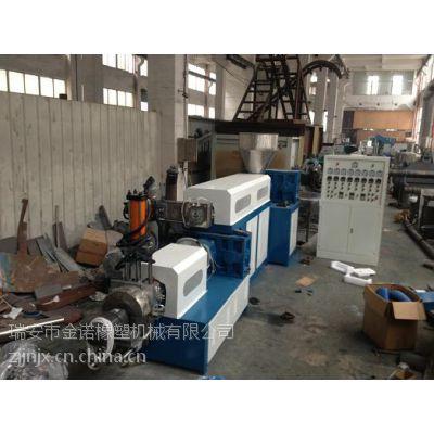 供应TPR回收料造粒机,TPR/PVC造粒机