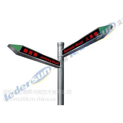 户外LED道路方向环岛路面指示标牌LED路面指示标牌