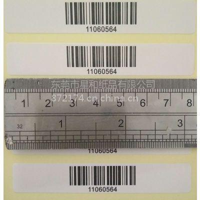 东莞市星和纸品供应寮步优质铜版纸电子产品专用条码不干胶贴纸