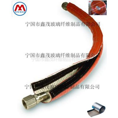 供应提供高质量高温套管、电缆套管