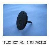 供应厂家直销SMT贴片机配件 FUJINXTH01吸嘴 H01 2.5NOZZLE