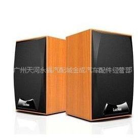 批发供应乐天下C102多媒体有源音箱 全网木质高品质音响