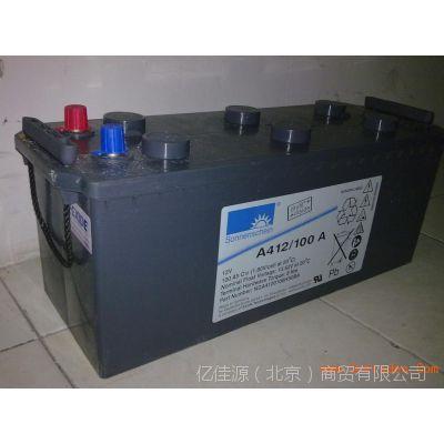 德国阳光蓄电池A412/100AUPS不间断电源胶体免维护原装12v100ah