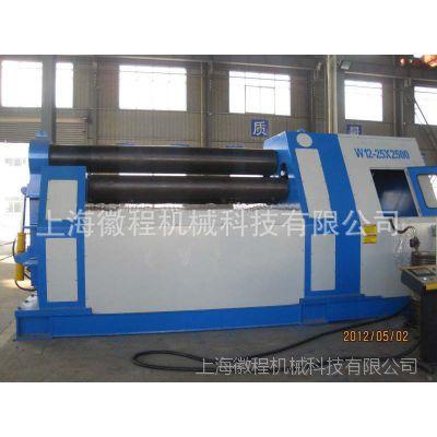 四辊数控卷板机 W12-25×2500  淄博卷板机 卷板机床 卷板机厂家