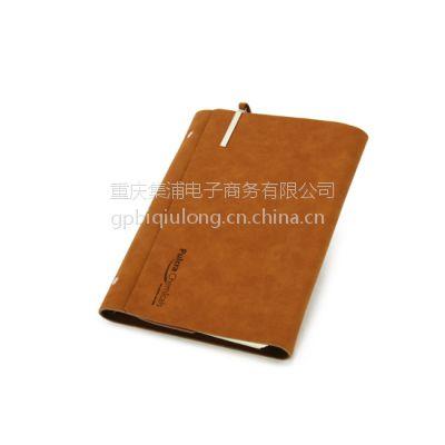 集浦彩印专业定制商务笔记本记事本活页笔记本皮面本皮面文件夹