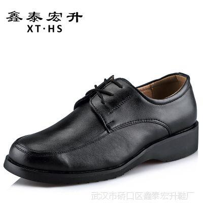 新款真皮男皮鞋透气 夏季休闲皮鞋男士潮流低帮工作鞋劳保鞋批发