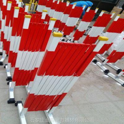 片式玻璃钢伸缩安全围栏厂家 石家庄金淼电力器材