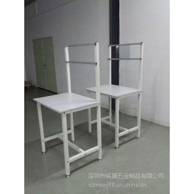 工作桌,装配工作台,生产操作台,防静电工作台