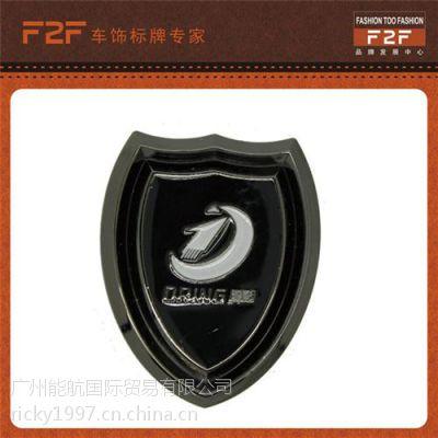 F2F五金商标(图)|车坐垫五金标牌服务|泰安车坐垫五金标牌