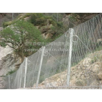 耀进丝网制造有限公司专业生产安装,边坡防护网