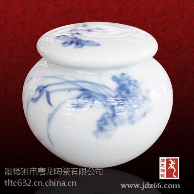 厂家直销陶瓷礼品包装罐,唐龙陶瓷