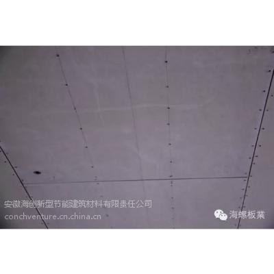 海螺牌纤维水泥板——吊顶系统
