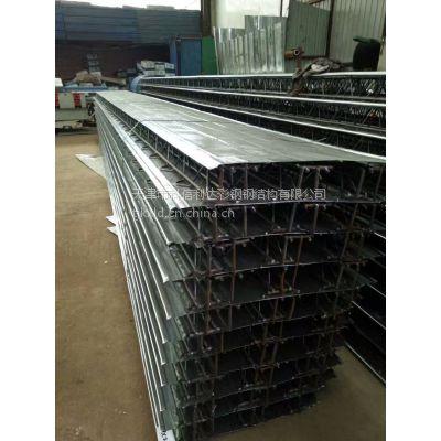 --供应钢筋桁架楼承板 钢筋桁架楼承板厂家