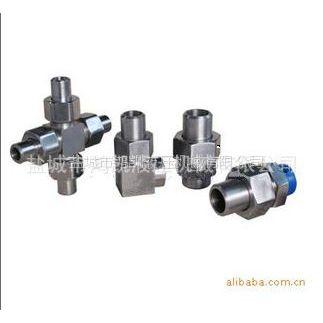 【厂家供应定做】焊接式四通、直通管接头