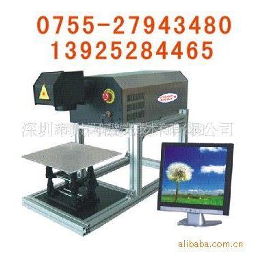 供应深圳广州家电制造设备激光镭射打标机