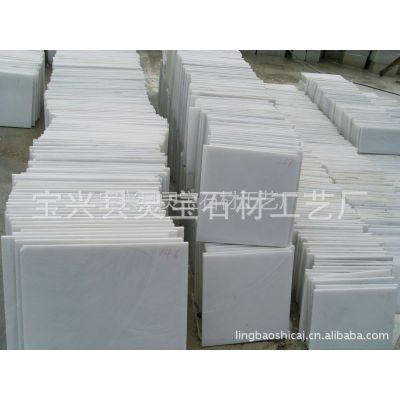 供应白色石材汉白玉小规格板