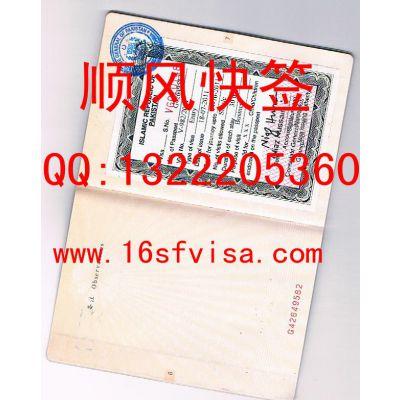 供应办理巴基斯坦签证 资料简单 出签稳定 顺风快签 先办理后付款