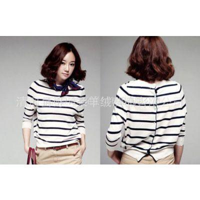 供应2012新款女士后背羊绒开衫 针织衫毛衣 毛衣外套 女 韩版 打底衫
