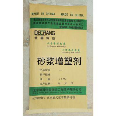 供应砂浆塑化剂