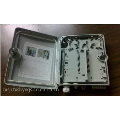 供应供应吉畅通信12芯塑料分纤箱丨塑料ABS合金料加PC阻燃剂丨配线箱