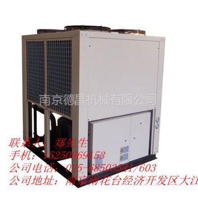 供应嘉兴/宁波/台州不锈钢反应釜冰水机