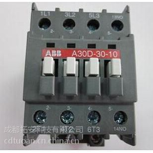 成都ABB接触器AF210-ACL5-11.BC7.AL9交流线圈电压 220V 380V