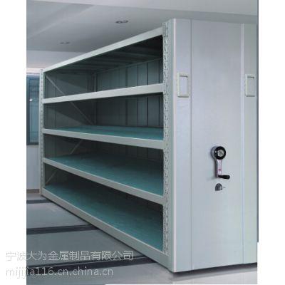 上海移动密集架——密集架厂家生产定制