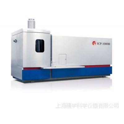 ICP-1000Ⅱ 全自动台式等离子光谱仪    北京东西电子