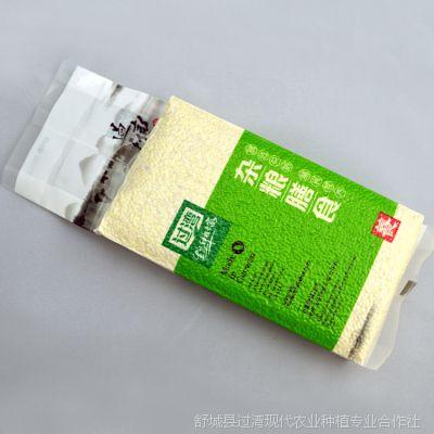 大黄米 江米 有机农产品 五谷杂粮代加工 厂家直销 杂粮批发