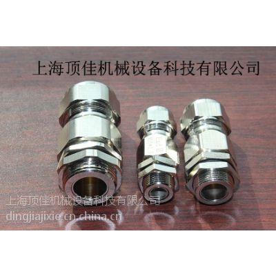 G1 1/2铜镀镍铠装防爆电缆接头