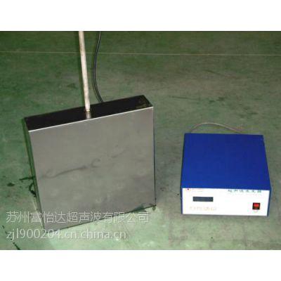 欢迎定制非标准超声波震板,富怡达苏州超声波清洗机畅销全国十多年!老品牌高品质的代表企业!
