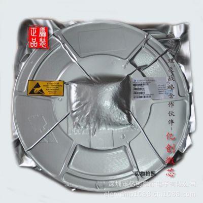 供应芯龙电子元器件XL3002 驱动IC原装正品质量保证