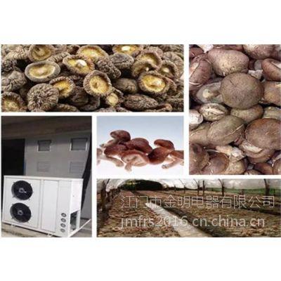 湛江干燥设备 江门福瑞斯永淦 坚果干燥设备
