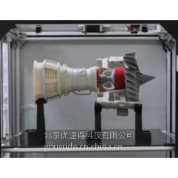 优速得超大成型600*600*600 FDM3D打印机