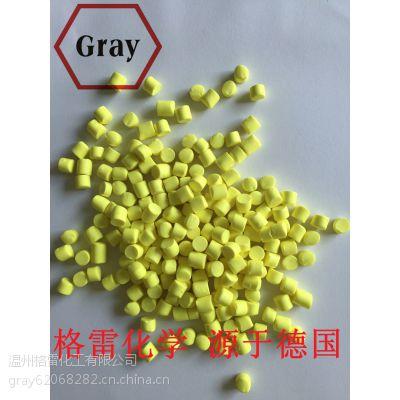 浙江格雷环保橡胶喷霜硫化剂IS60-75 价格便宜