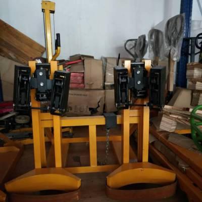 鑫力720KG重型双桶油桶夹具厂价直销