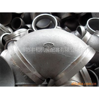【沟槽管件】供应管道工程用压槽机沟槽机