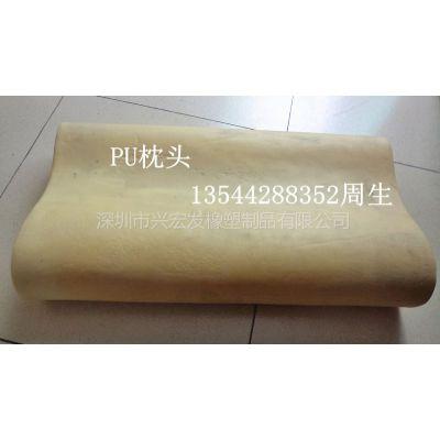 供应PU医疗枕头 保健海绵枕 PU发泡玩具
