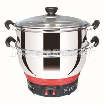 供应多功能电热锅 电水壶 电炒锅 不锈钢汤锅 蒸锅 电饼铛 电煎锅