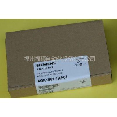 供应通讯处理器6ES7340-1AH02-0AE0 现货特价