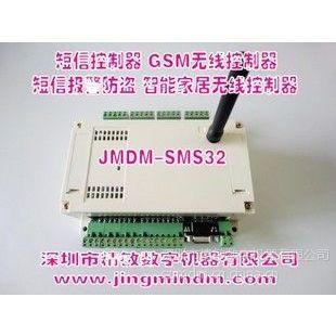 供应工业级16路短信控制器 GSM短信控制模块 无线智能家居防盗报警