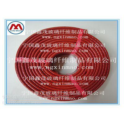 供应宁国市鑫茂电缆护套 鑫茂玻璃纤维套管 耐高温套管