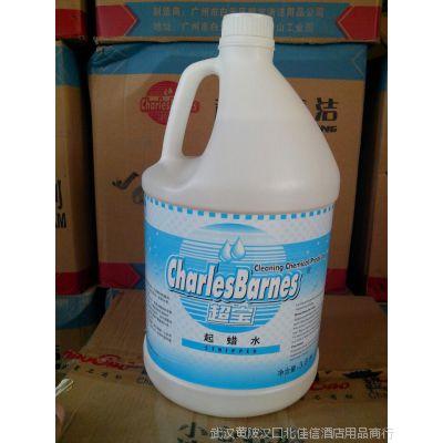 超宝特效复合实木地板起蜡水 快速洗去地板蜡 清除蜡剂 保洁用品