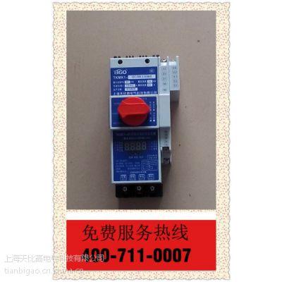供应天比高电气TKMK1-45C系列控制与保护开关