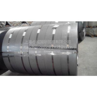 宝钢取向硅钢片 B20R070