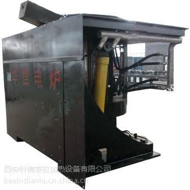 工业化新时代1吨一拖二中频炉